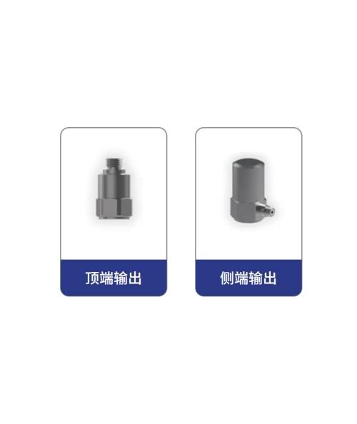 通用型IEPE单轴向加速度传感器