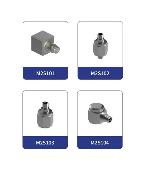 微型IEPE单轴向加速度传感器