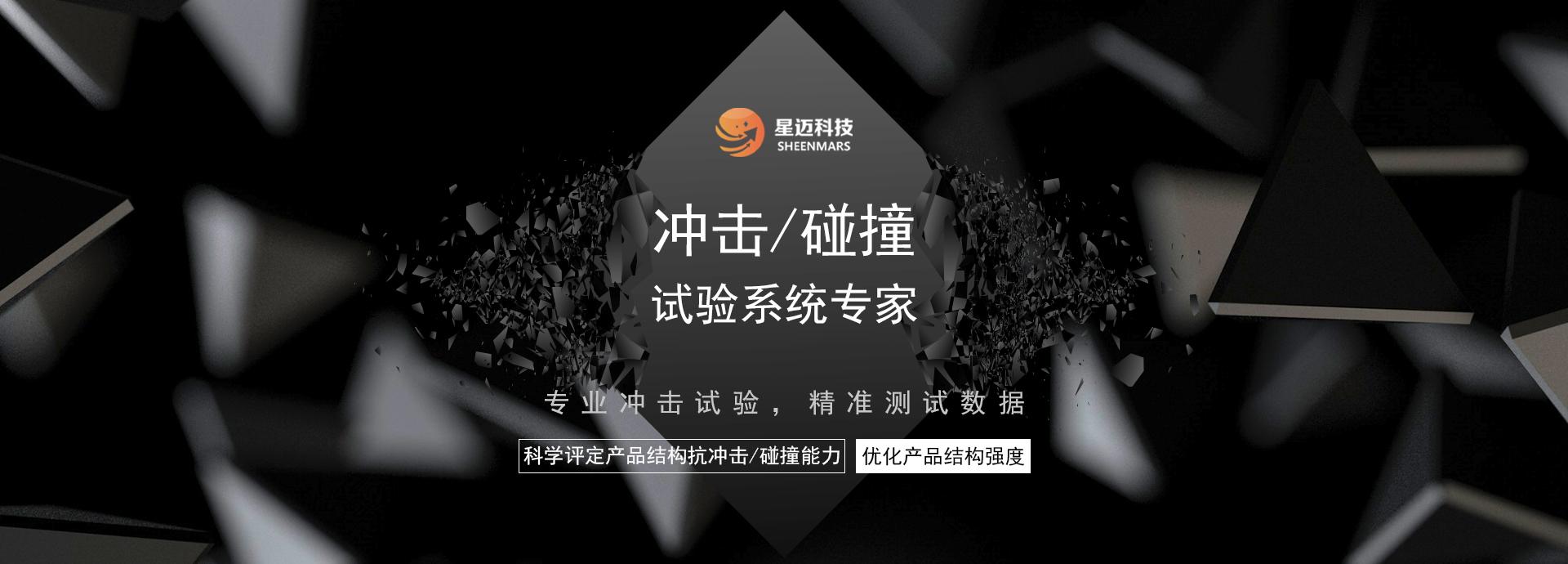 压力传感器沈阳星迈科技有限公司