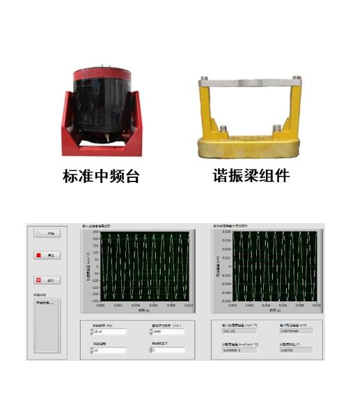 XM001G高加速度振动校准测试系统