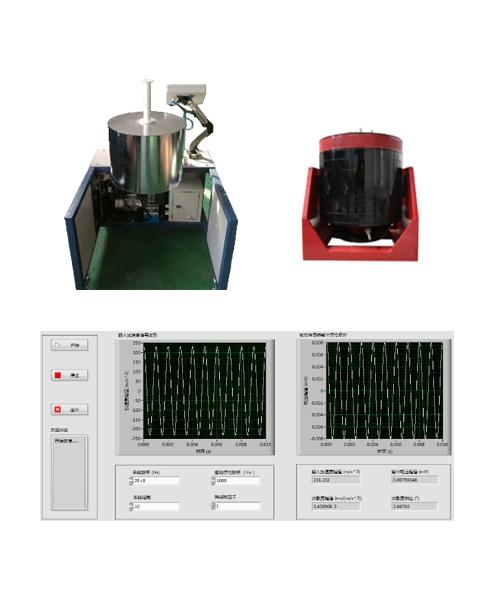 XM001T高温振动校准测试系统
